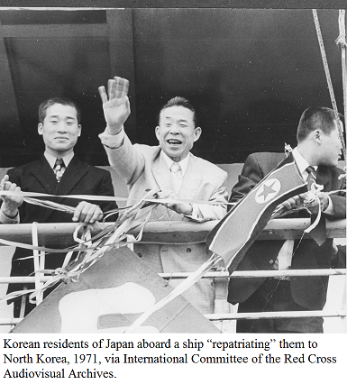 "Korean residents of Japan aboard a ship prior to ""repatriation"" to North Korea, 1971, via International Committee of the Red Cross Audiovisual Archives"